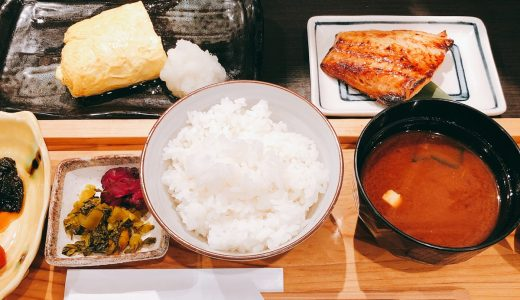 ふわふわ卵焼きと焼き魚定食のお店「田酔 六本木ヒルズ分店」