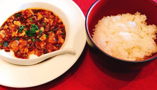 麻布十番の内装が豪華な中華料理屋「シーファン」