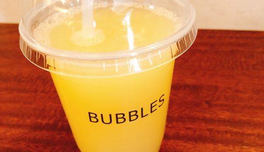 青山一丁目の生搾りジュースのお店「BUBBLES」