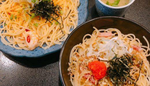 箸で食べる元祖和風スパゲティ「洋麺屋 五右衛門」