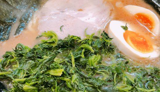 赤坂で神田ラーメンの名店の味「あか坂 わいず製麺」