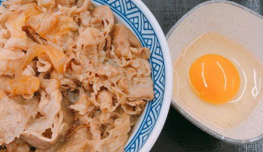 朝ごはんに食べたくなる牛丼「吉野家 赤坂見附店」