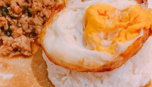 赤坂見附の穴場、タイ料理「ananda」