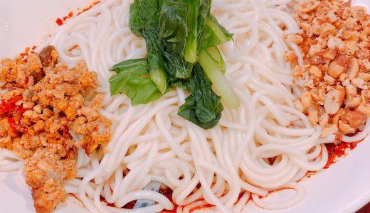 池袋、孤独のグルメで人気の「中国家庭料理 楊 2号店 」