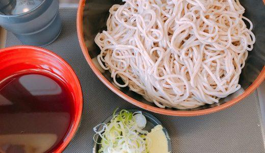 赤坂見附の「名代 富士そば」で大盛り蕎麦