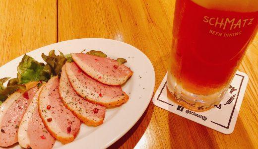 赤坂で本格ドイツビール&ソーセージ「SCHMATZ 赤坂」