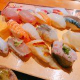魚がし日本一_寿司