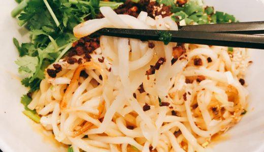 本番の担々麺が食べられる中華「蒼龍唐玉堂龍土町」