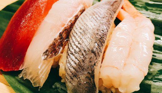 六本木、実は人気な寿司店「すし屋のいけ勘」