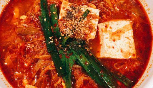 西麻布、薬膳系韓国料理の「草思庵」で絶品ユッケジャンうどん