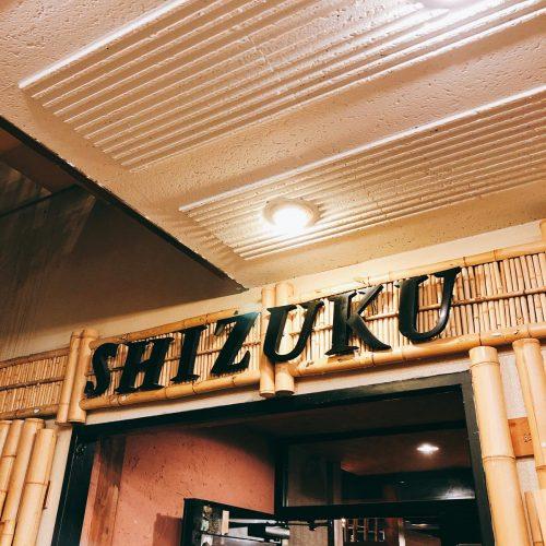 shizuku_外観