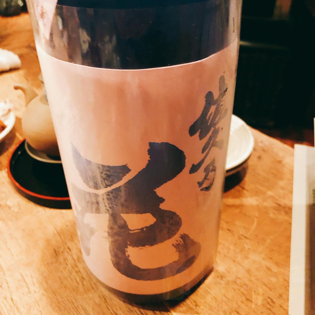 酒呑_お酒