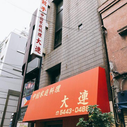 大連_外観