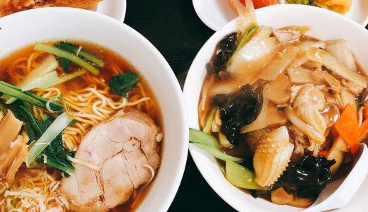 田町の中華料理屋「中国家庭料理 大連」はとっても安くて旨くて多いお店でした