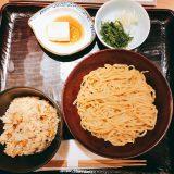 ふくぼく_醤油かけ麺