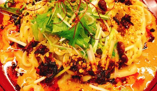 汁なし担々麺が旨い、神谷町の有名担々麺「金蠍」
