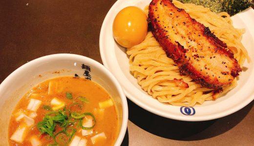 麺屋武蔵、創業の流れを汲む一杯「六本木 麺屋武蔵 虎嘯」
