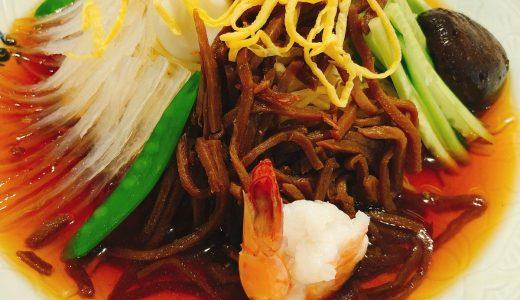 夏にはやっぱり冷やし中華、元祖冷やし中華のお店「揚子江菜館」
