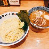 つじ田_つけ麺
