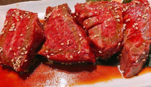 リーズナブルな本格焼き肉「牛和鹿 六本木店」