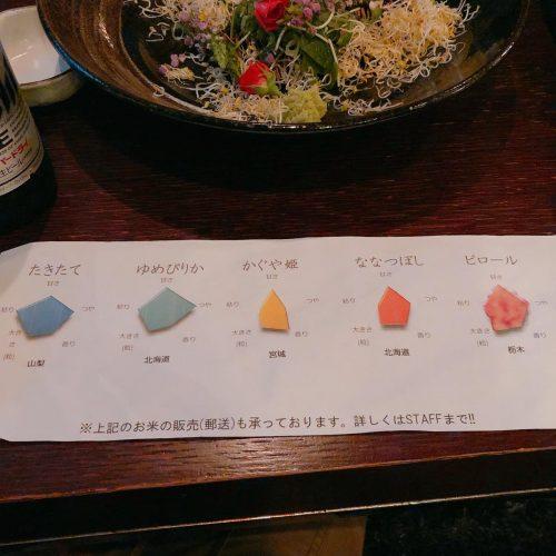 チアカウンター_ご飯