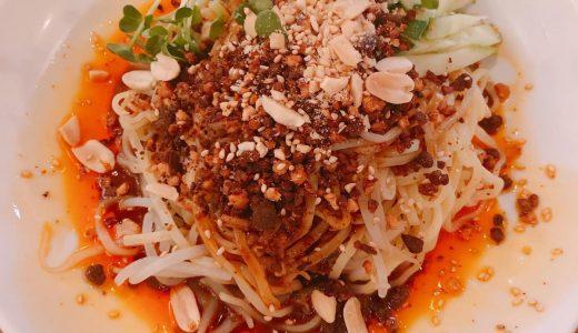 夏季限定冷やし麺、六本木「蒼龍唐玉堂」の冷やし黒胡麻担々麺
