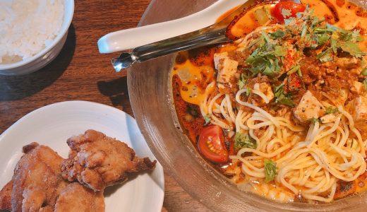 西麻布「五行」の夏季限定冷やし麺、冷やし麻婆担々麺にチャレンジ