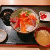 酒蔵季_海鮮丼