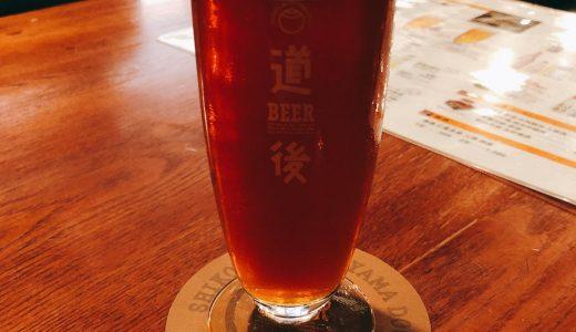 お風呂上がりに一杯、道後の地ビールが飲める「道後麦酒館」