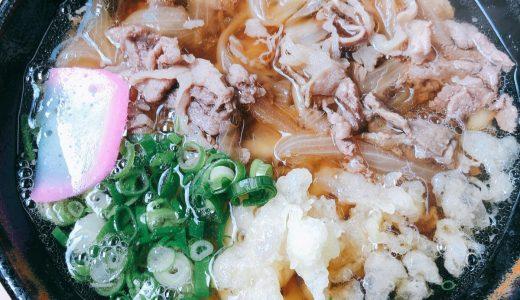 甘めの汁が絶品肉うどん「岡製麺所」