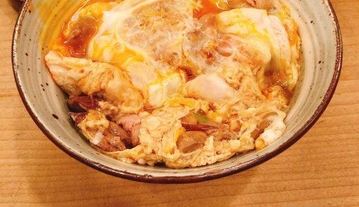 究極の親子丼「鳥つね自然洞」で特上もつ入り親子丼