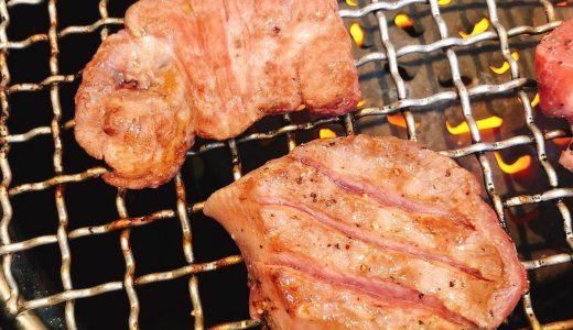 赤身焼肉の「にくがとう」。平日限定のおまかせコースにチャレンジ