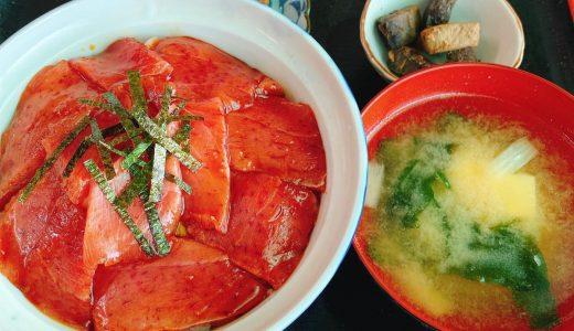 宮川漁港の漁師めし、絶品中トロ漬け丼の「まるよし食堂」