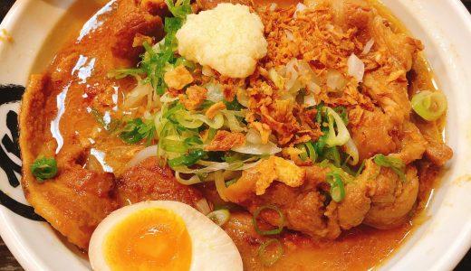 久々の来店、乃木坂の深夜ラーメンといえば「六本木らーめん 東京食品 まる彦」
