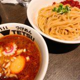 testu_からつけ麺