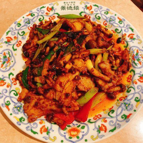 景徳鎮_回鍋肉