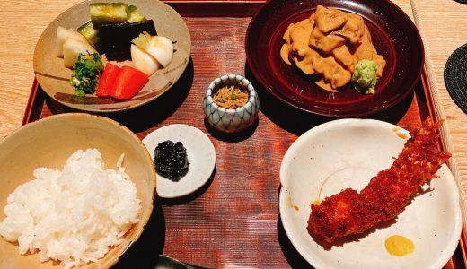 最高のお米と鯛茶漬けに舌鼓「茶寮 宮坂」