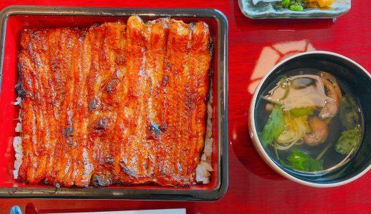 西麻布に新しくオープンした濱松のうなぎ店「濱松うなぎ中川屋」