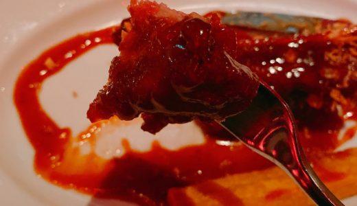 グランド・ハイアットの中華料理店「チャイナルーム」でフリーフロー付きコース!