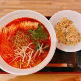 金味徳_麻辣麺