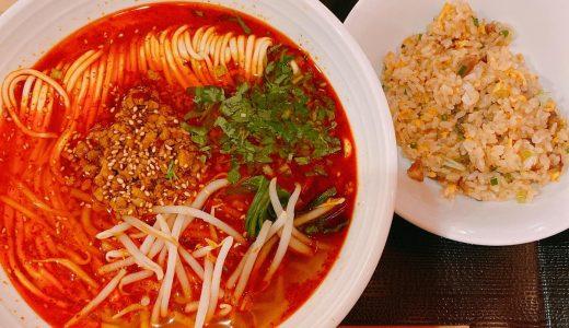 蘭州牛肉麺の「金味徳」の激辛麻辣麺がうまい