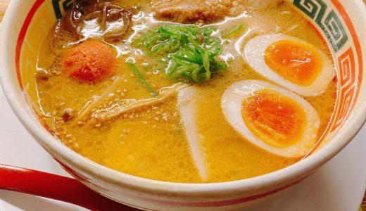 関東人にも食べやすくマイルドなとんこつラーメン「九州じゃんがら 赤坂店」