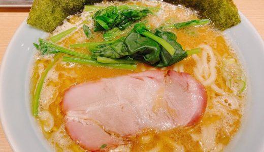 赤坂、居抜き三店舗目になるラーメン店「麺屋庄太」