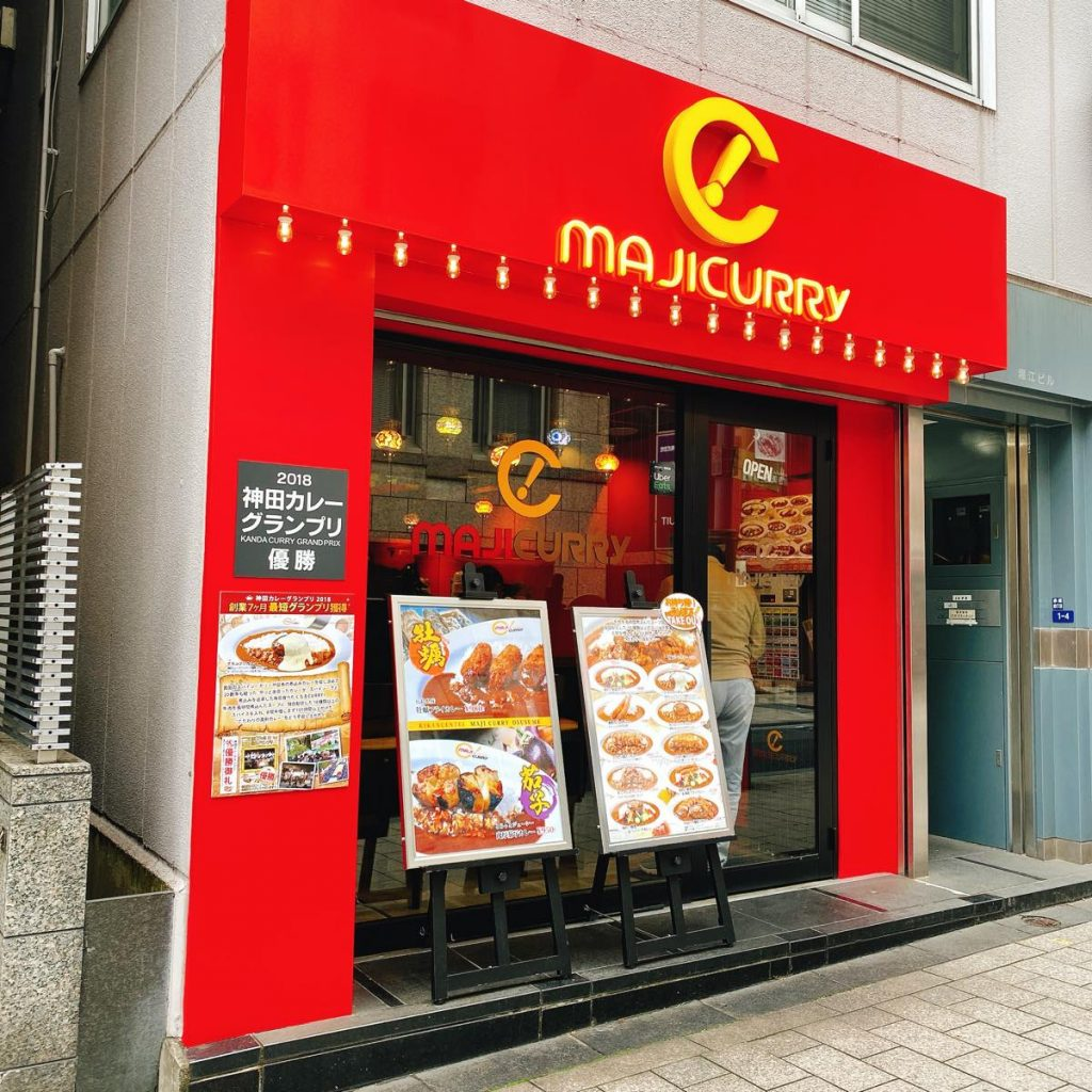majicurry_外観