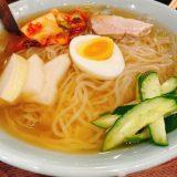 鳳仙花_冷麺