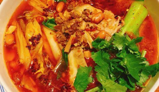 四川屋台の名物麺「老四川 飄香小院」