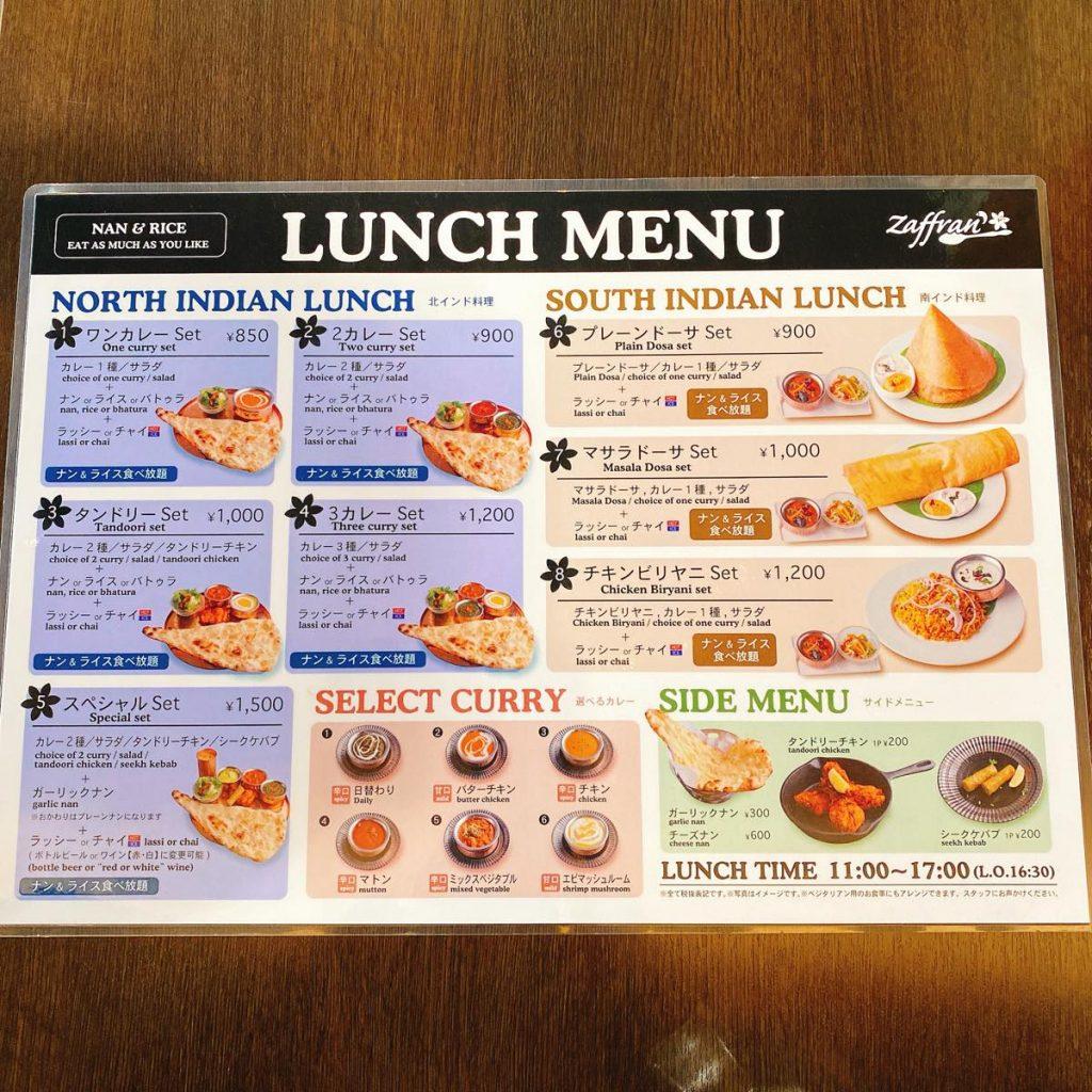 zaffran_menu