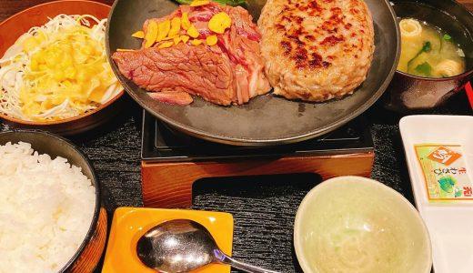 "There's a melting hamburger in Roppongi! ""Fukuyoshi."