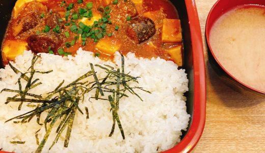 Lamb Mapo Tofu at Kita-Sakaba's newly opened restaurant in Akasaka