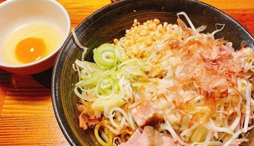 """Gutsuri-type Tsukemen Restaurant in Ikebukuro, Tokyo """"Miharu"""""""
